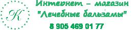 интернет-магазин 'Лечебные бальзамы'